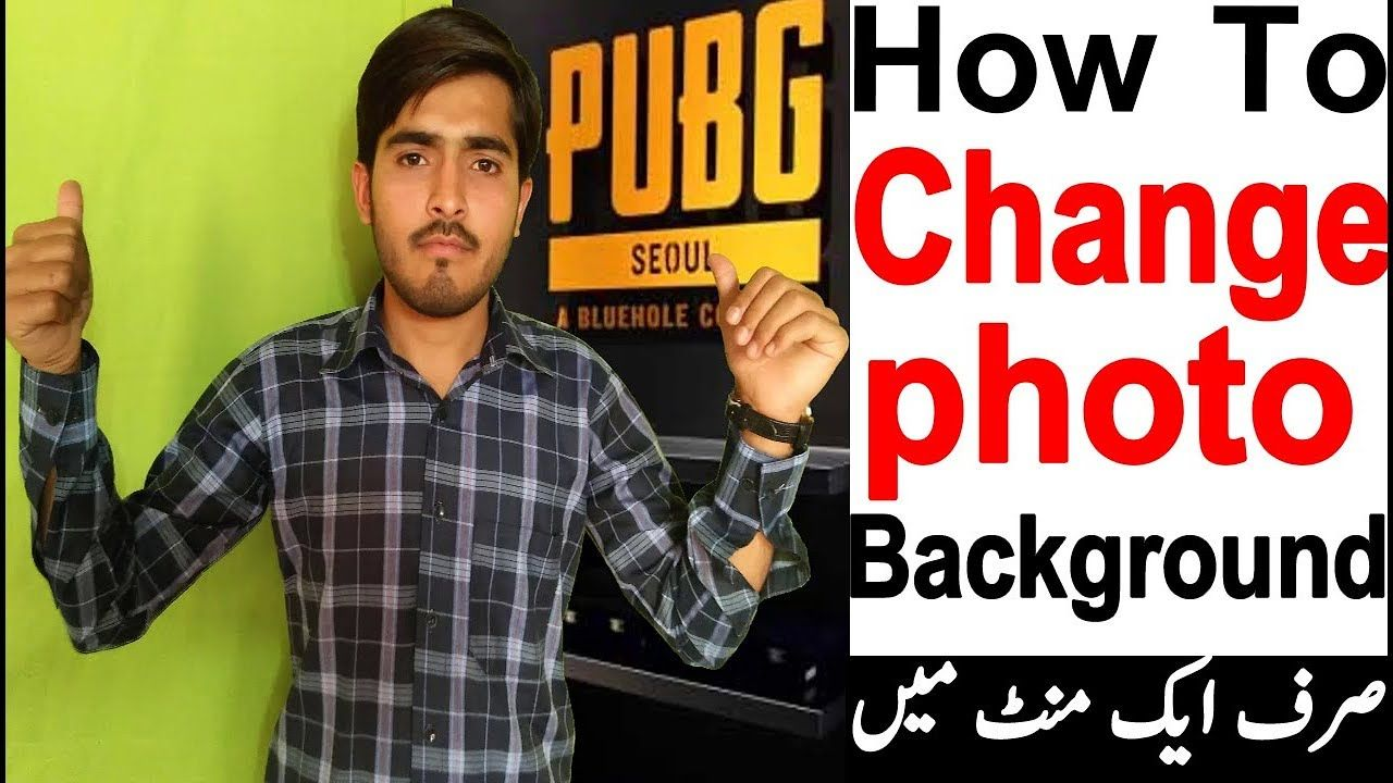 How To Change Any Photo Background In Android Only 1 Minutes Photo Backgrounds Photo Youtube