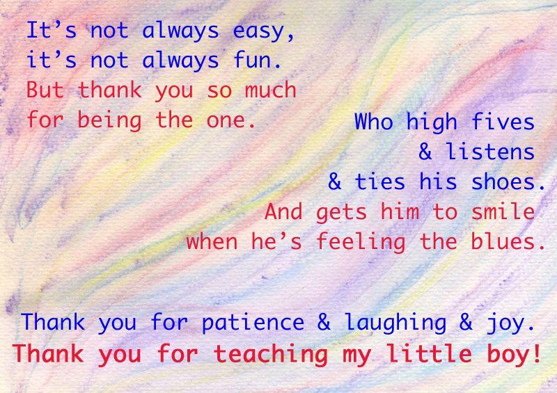 10 christmas poems for teachers school treats pinterest 10 christmas poems for teachers spiritdancerdesigns Gallery