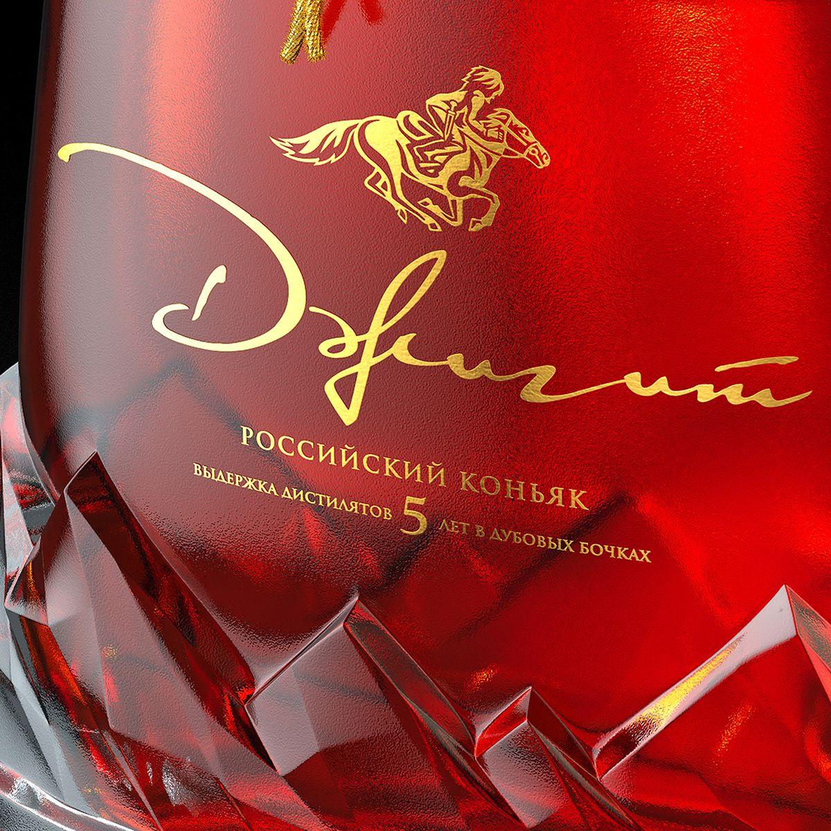 Jigit Brandy Branding Bottle Design Label Design On Behance In 2020 Bottle Design Whiskey Packaging Label Design