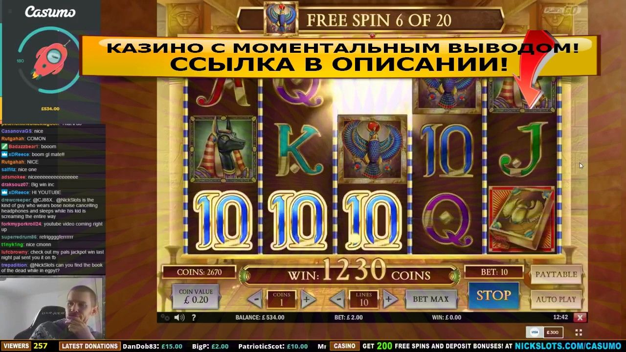 See На IGaming Казино Visionary button can found