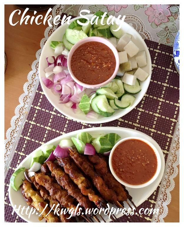 Chicken satay sate ayam or chicken satay food and recipes malaysian chicken satay forumfinder Choice Image
