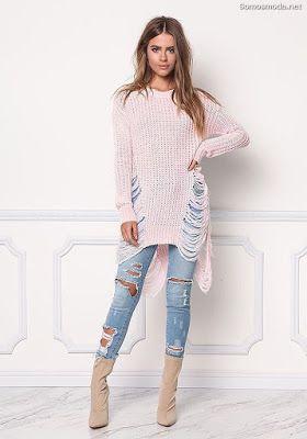 Photo of Pantalones Rotos de Mujer ¡55 Ideas de Moda! | Moda y Tendencias 2019 – 2020
