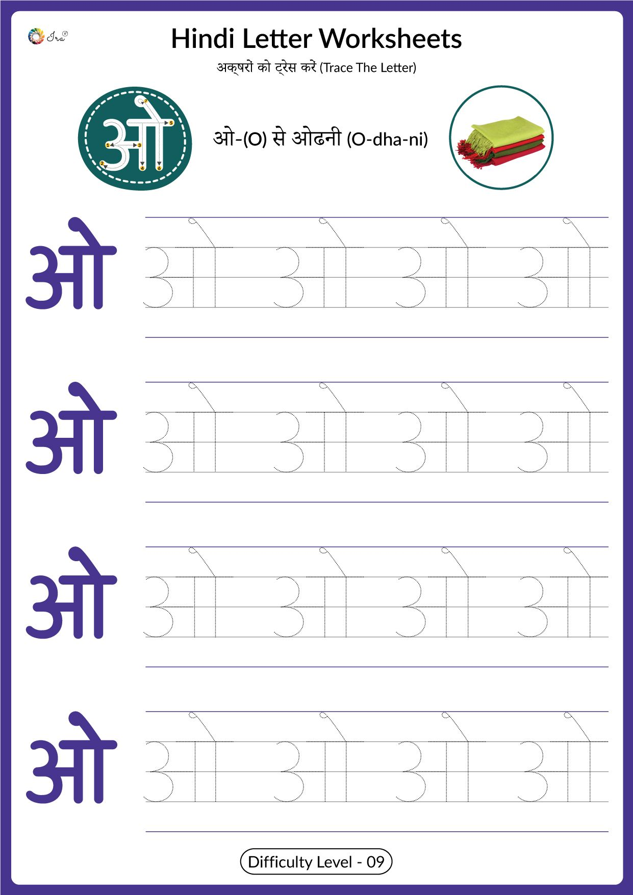 Hindi Letter Writing Worksheets For Nursery Kids Letter Writing Worksheets Letter Worksheets Worksheets [ 1756 x 1241 Pixel ]