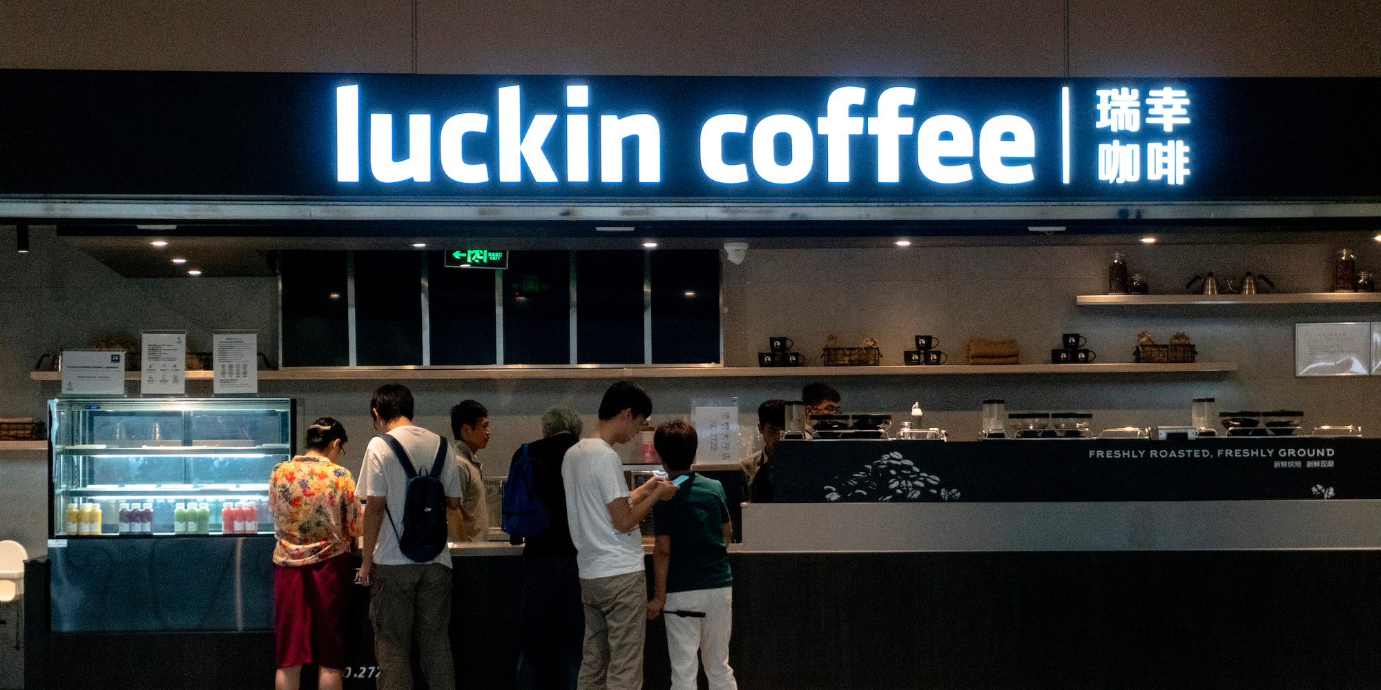 Luckin Coffee stock tanks 80 after discovery that COO
