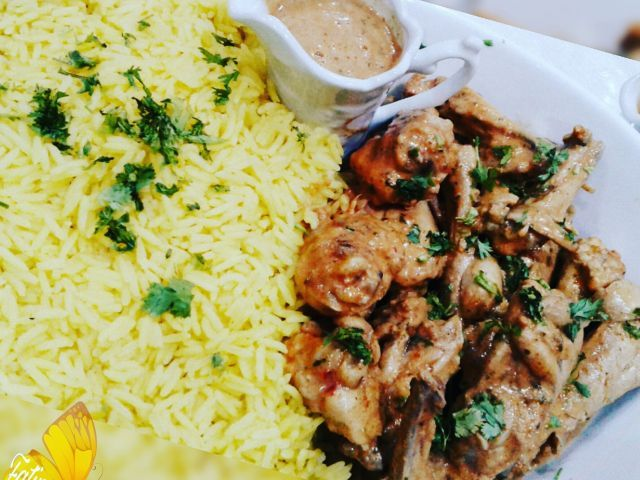 Rooz Arabi Arabian Chicken Recipe By Fatima A Latif Recipe Recipes Chicken Recipes Chicken