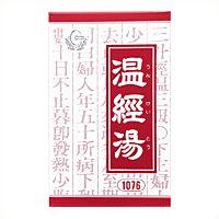 商品写真:温経湯エキス顆粒「クラシエ」 [90包]