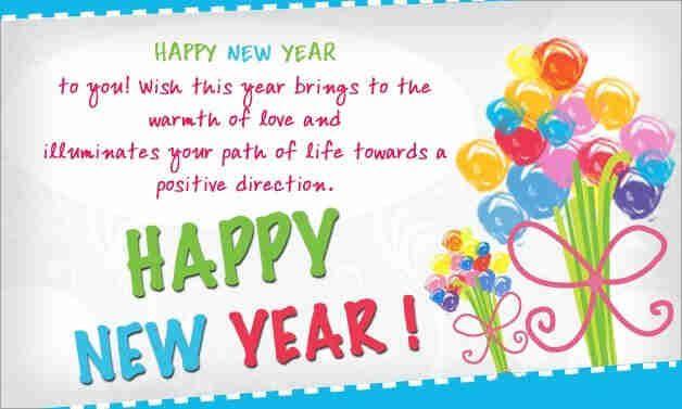 Happy New Year 2020 #cartebonneannée