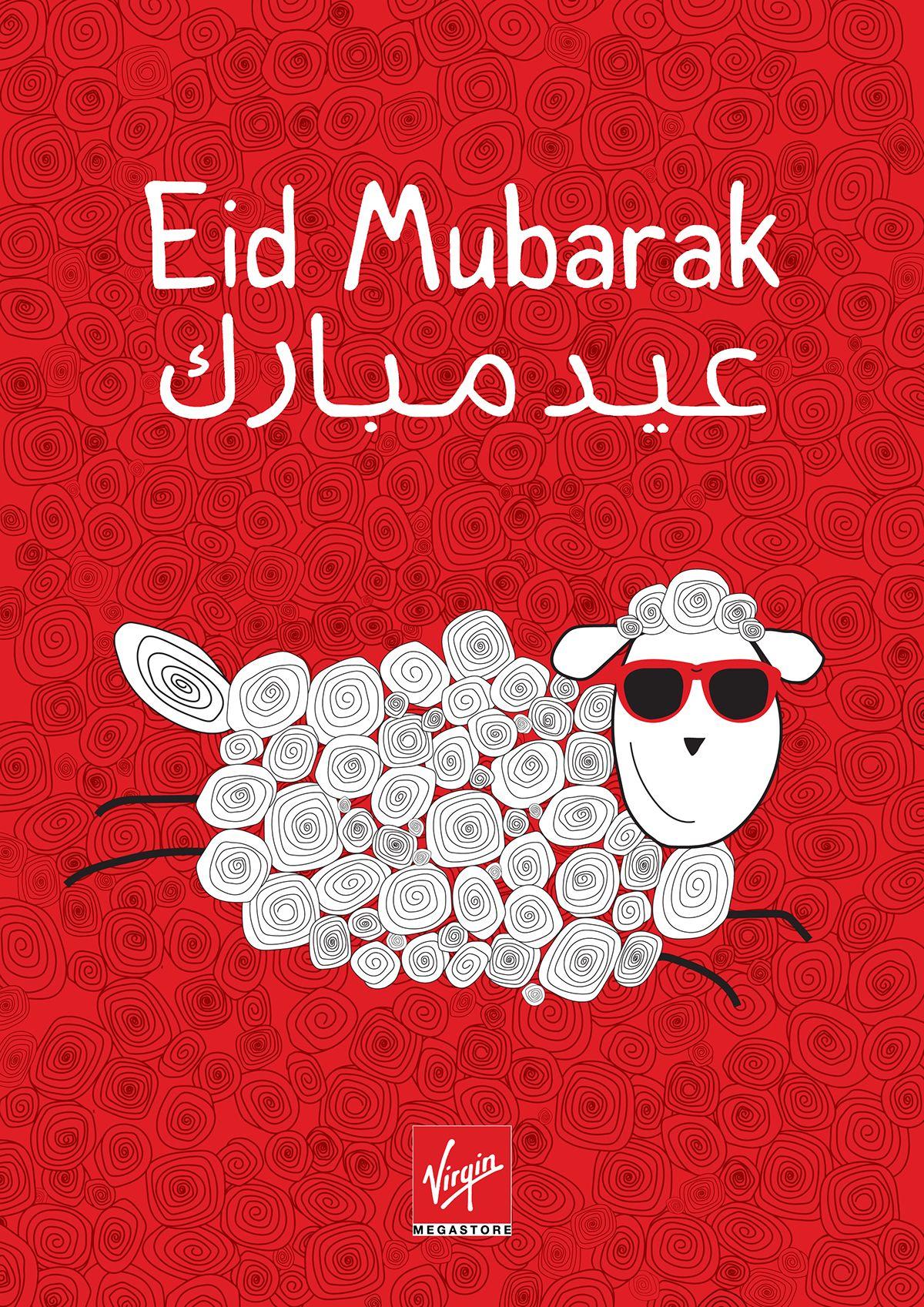 Virgin Megastore Eid Mubarak Eid Poster On Behance Eid Stickers Eid Mubarak Greetings Eid Greetings