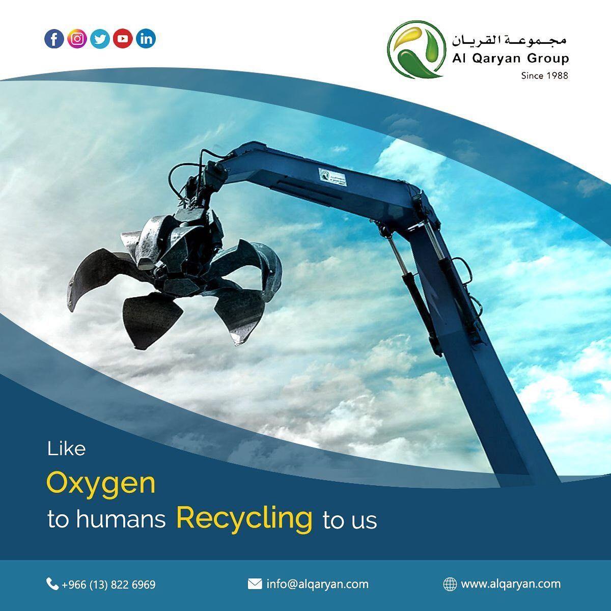 لماذا نحتاج إلى إعادة التدوير إعادة التدوير بالنسبة لنا مثل الأكسجين بالنسبة للبشر الفوائد الرئيسية لإعادة التدوير هي حماية النظم ال Oxygen Sci Fi Sci