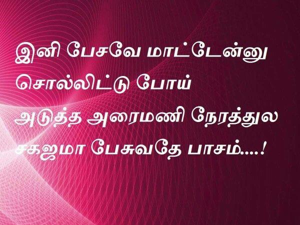 Pin by bhuvana jayakumar on Tamil quotes   Pinterest   Ganesh ...
