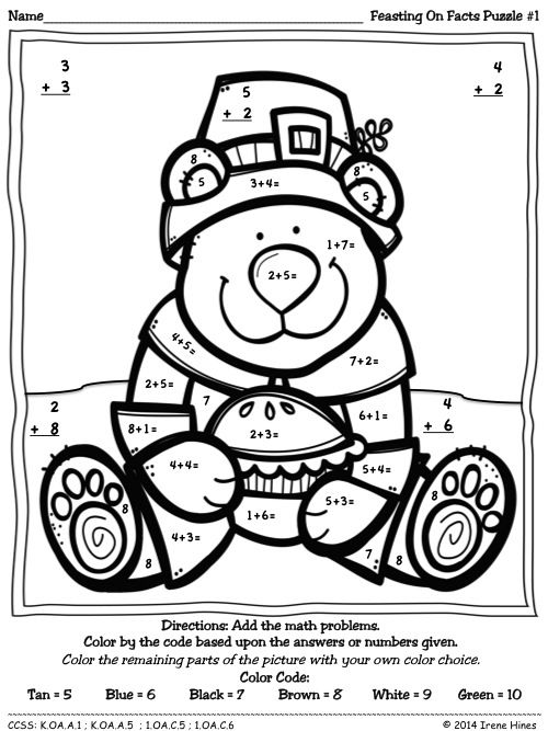 Feasting On Facts Thanksgiving Color By The Number Code November Math Puzzles Math Coloring Spring Math Addition Coloring Worksheet