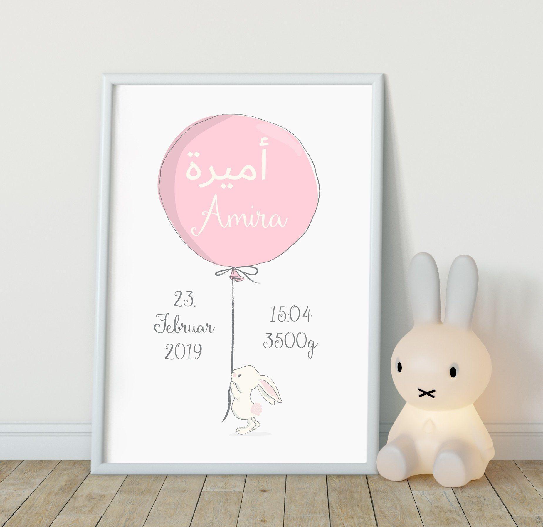 Hasen Haschen Geburtsanzeige Islamisches Kinderposter Arabisch Ballon Madchen Jungs Geburtsbild Personalisiert Namensbild Place Card Holders Poster Pictures Prints