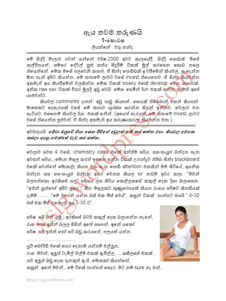 sinhala wela Pdf books download, Books free download pdf