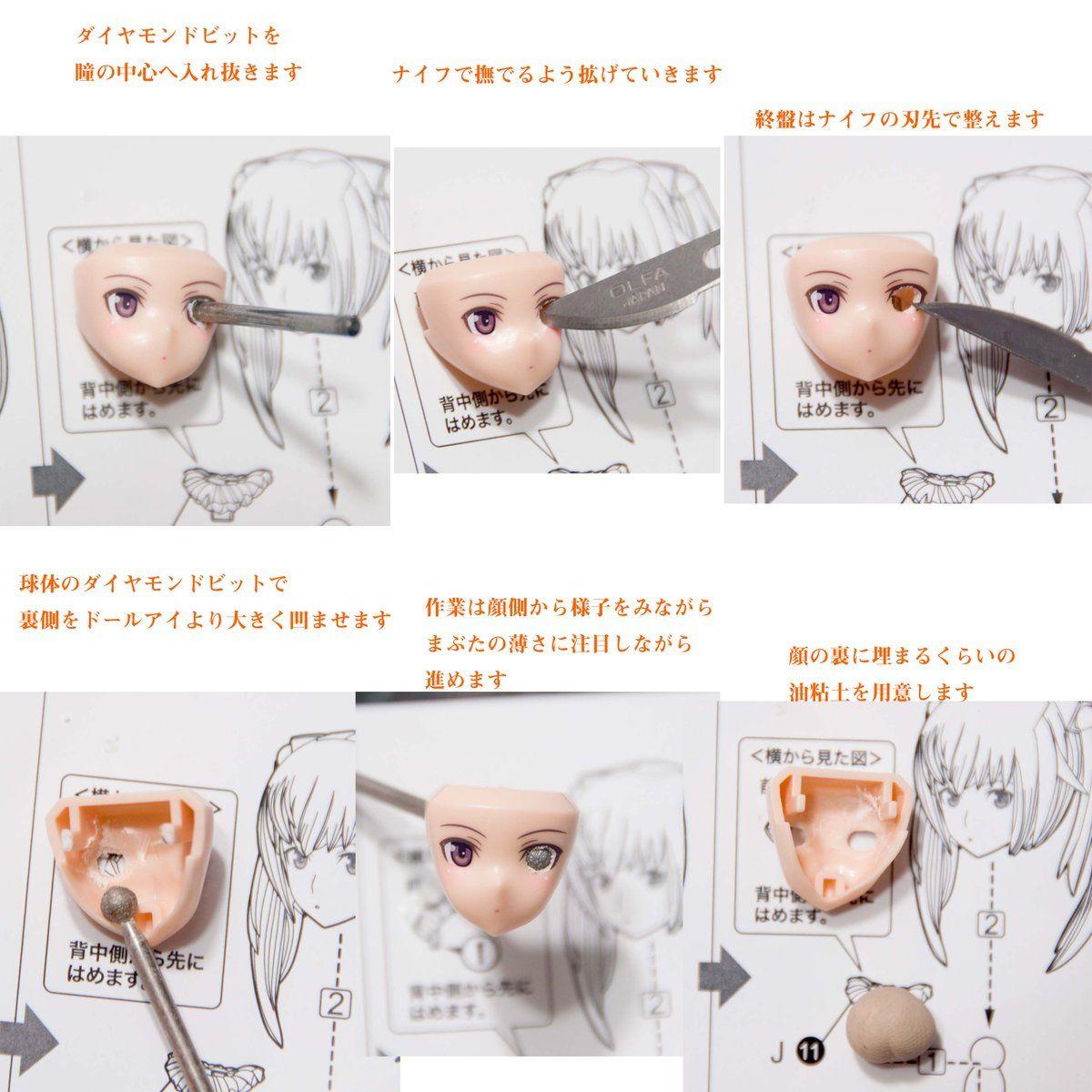 司人形 on | Projects to try | ...