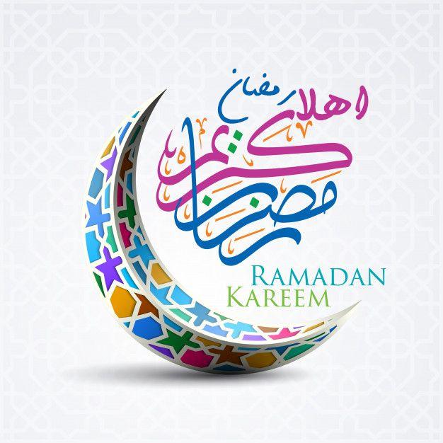 صور أهلا رمضان 2020 عالم الصور Ramadan Kareem Ramadan Ramadan Kareem Decoration