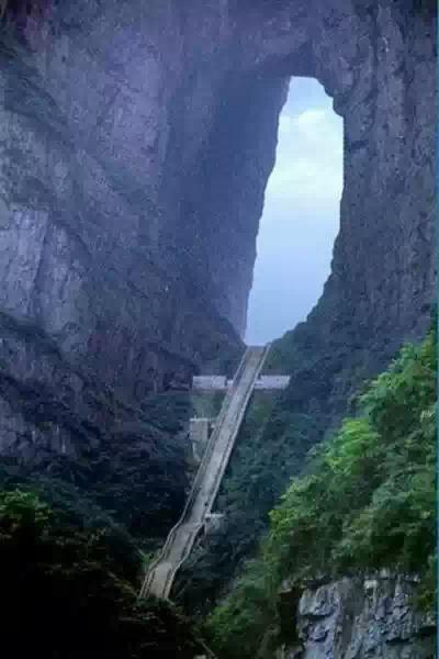 Tianmen Mountain: Heaven Gate Mountain    RP: G.K.