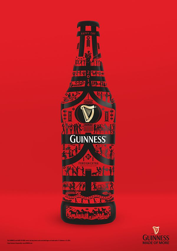GUINNESS CHINESE NEW YEAR 2014, Art Director: QIU JING ...