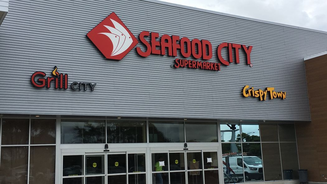 Filipino MegaMarket Seafood City Opening on Wednesday in
