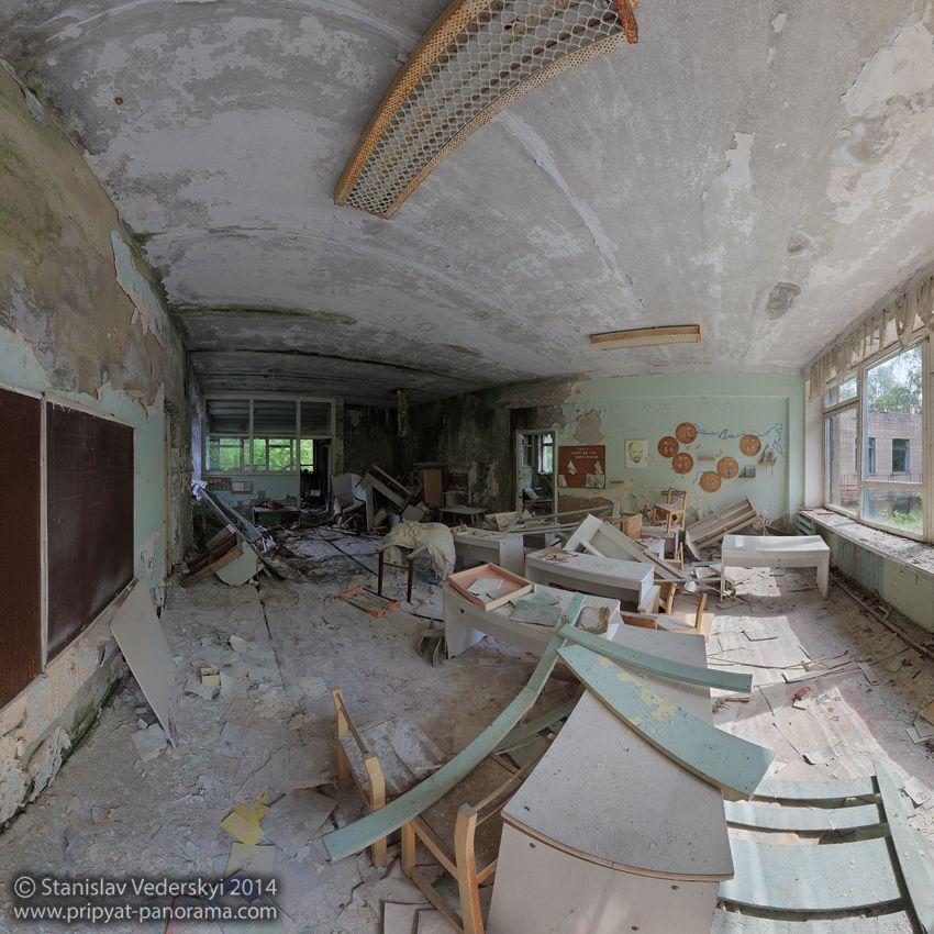 Pripyat Kindergarten Room 2 . Multirow Panorama. Original