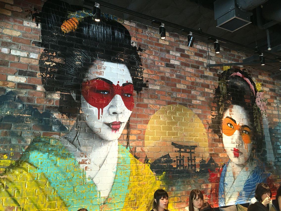 Graffiti wall tokyo - Fin Dac Newoman Shinjuku Tokyo
