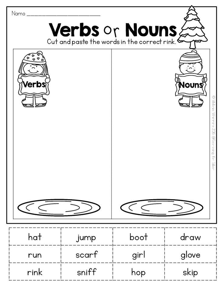 Winter Math and Literacy NoPrep {First Grade} Anchor