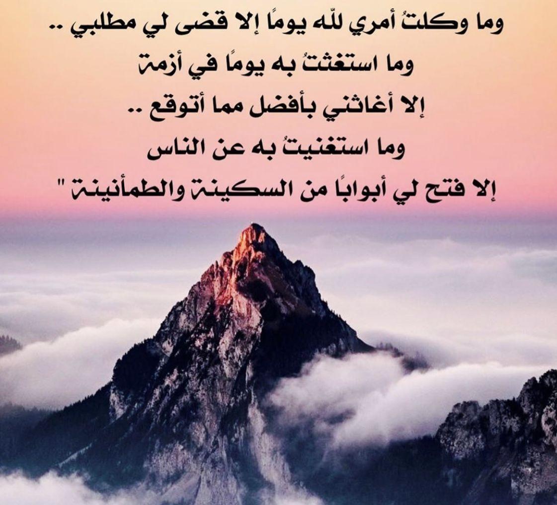 Pin By Nesma Abdelrahman On صور اسلاميه Movie Posters Poster Movies