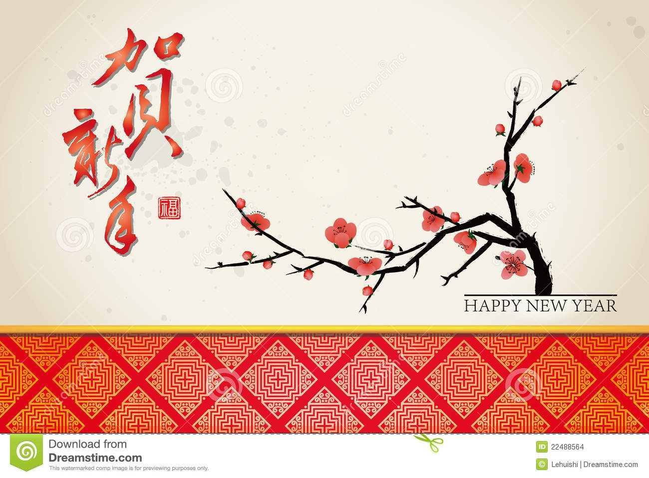 Chinese New Year Greeting Card Background Stock Images - Image ...