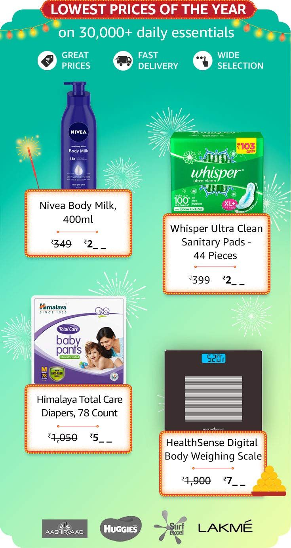 Most Needed Daily Essentials Daily essentials, Body milk