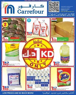 Views Carrefour Kuwait 1 Kd Offer Supermarkets Cereal Box