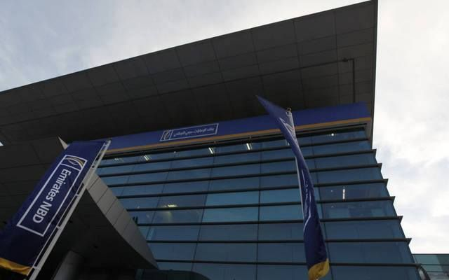 دبي الوطني يساهم بـ220 مليون جنيه في تمويل مشترك لـ إيجاس القاهرة مباشر قال بنك الإمارات دبي الوطني فرع مصر إنه سيساهم Dubai Lender Emirates