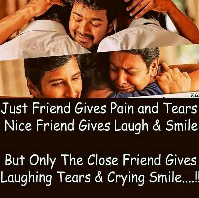 No One Is Better Than A Close Friend Friendship Quotes From Movies Best Friendship Quotes Movie Quotes