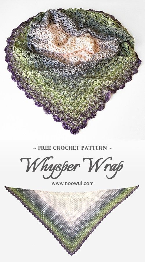 The Whisper Wrap is a pretty, lacy free crochet shawl pattern that uses just one ball of Red Heart It's A Wrap Rainbow Yarn. The open stitch pattern works up quickly and beautifully in the lovely gradient colors. #noowul #freecrochetpattern #oneballshawl #redheartyarns #itsawraprainbow #lacyshawl #shawlcrochetpattern