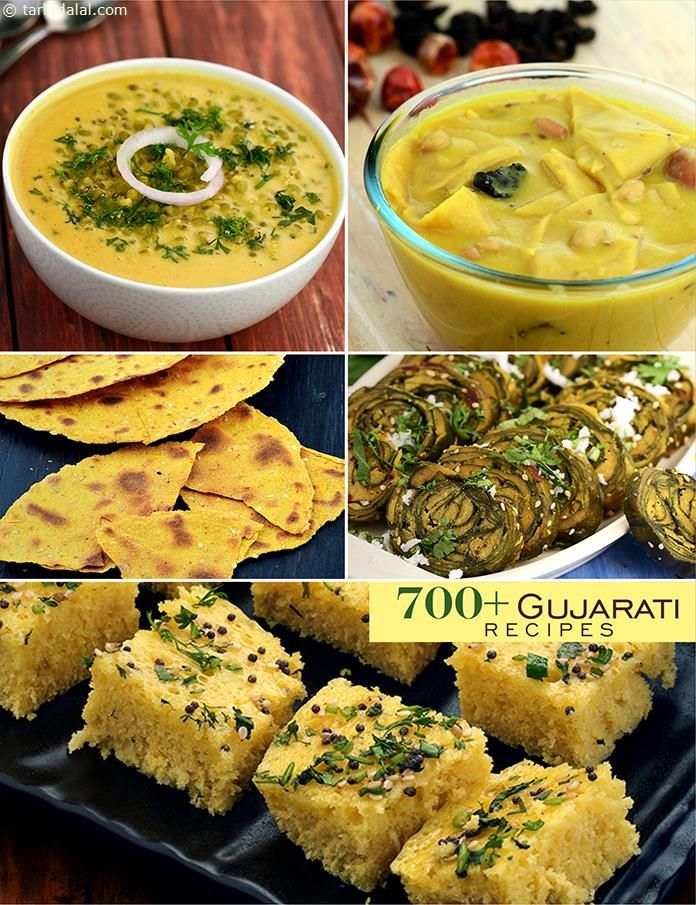Gujarati Recipes 750 Gujarat Food Recipes Indian Food Recipes
