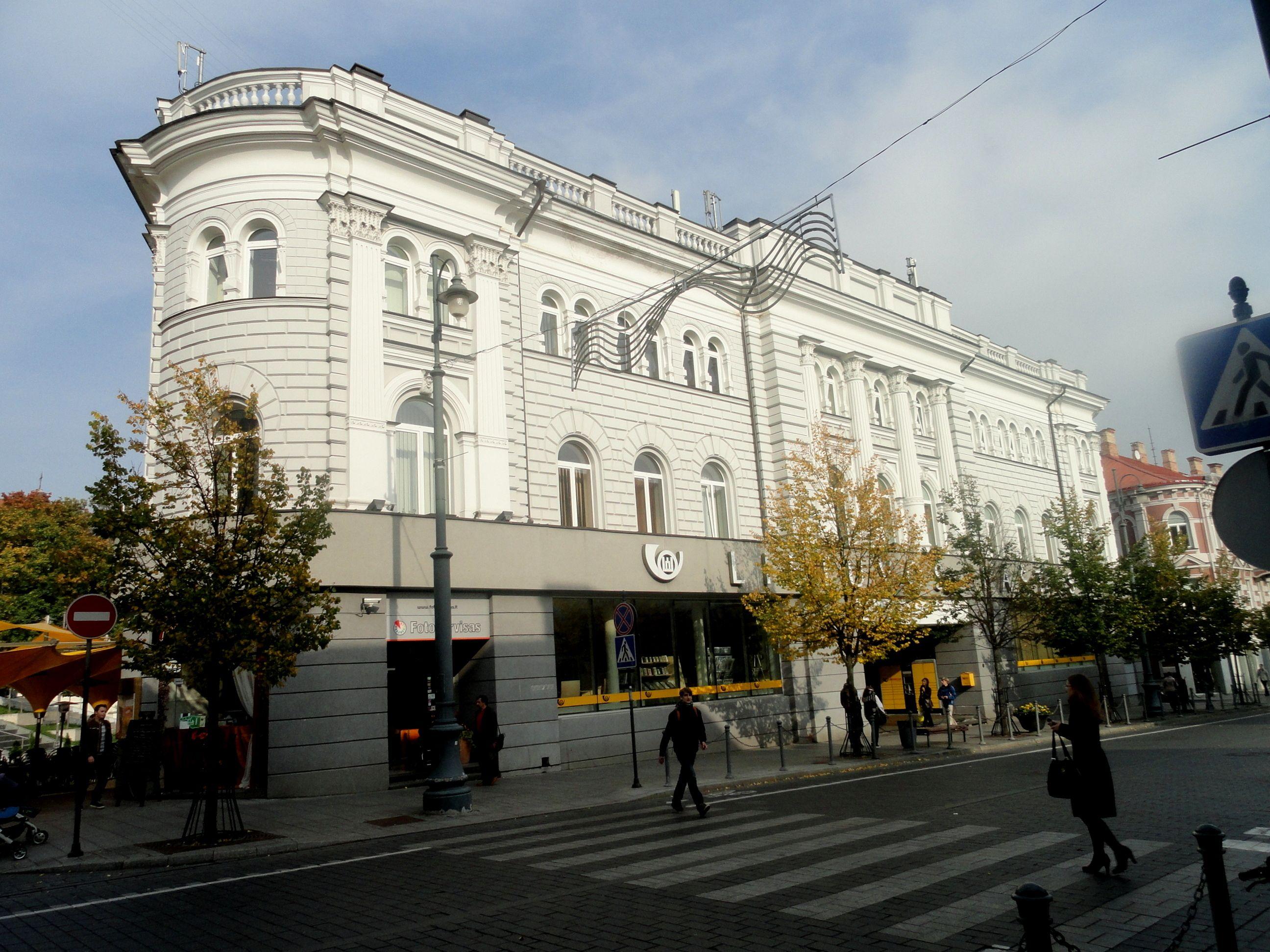 Main street of Vilnius - capital of Lithuania