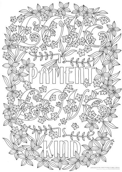 Colouring In Page 1 Corinthians 13 Love Is Patient Love Is Kind Coloring Books Bible Verse Coloring Christian Coloring