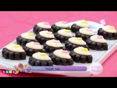 حلوة المروحة قناة سميرة Zine Wa Hama Samira Tv زين وهمة Youtube Mini Cheesecake Food Cheesecake