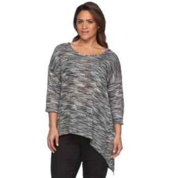 Plus Size Loramendi Drop-Shoulder Space-Dye Sweater