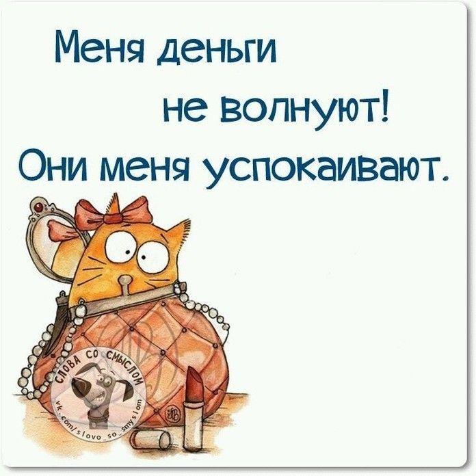 Картинки со смыслом и без...)) / дети, прикол, счастье ...