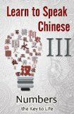 Learn Chinese culture--the easy way!
