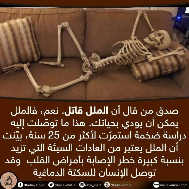جلب موت لنفسه اذكرو الله كثيرة Arabic English Quotes Sweet Words Arabic Quotes