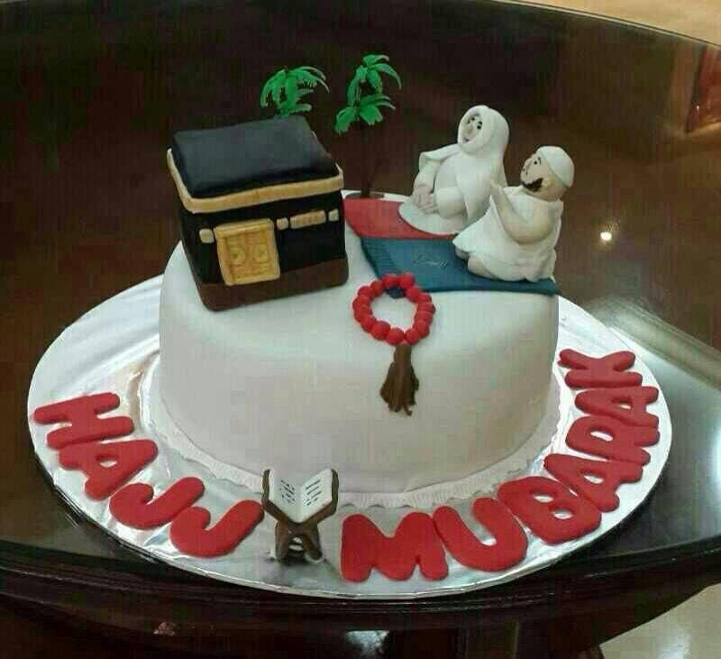 Umrah Banner: Cake, Religious Cakes, Cake