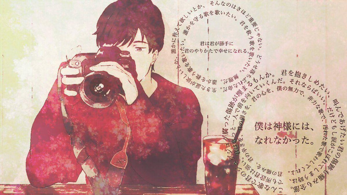 𓆡arashi𓆡 boom sate225 さん twitter fish wallpaper anime wallpaper fish