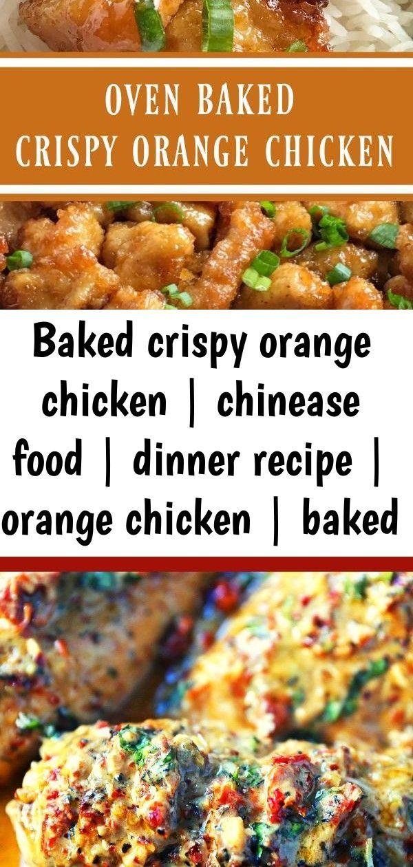 Baked crispy orange chicken | chinease food | dinner recipe | orange chicken | baked orange chicke 8 #chineseorangechicken