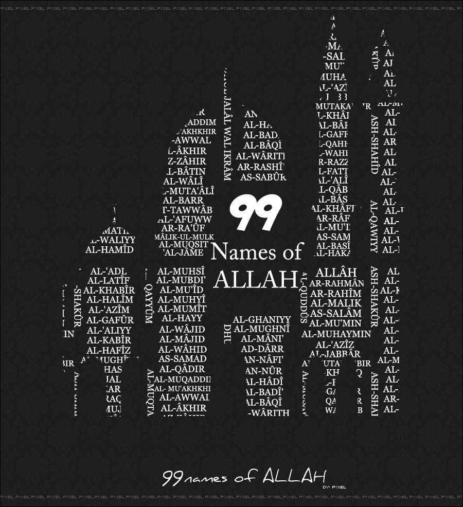 99 Names Of The Almighty Allah By Opixelo On Deviantart