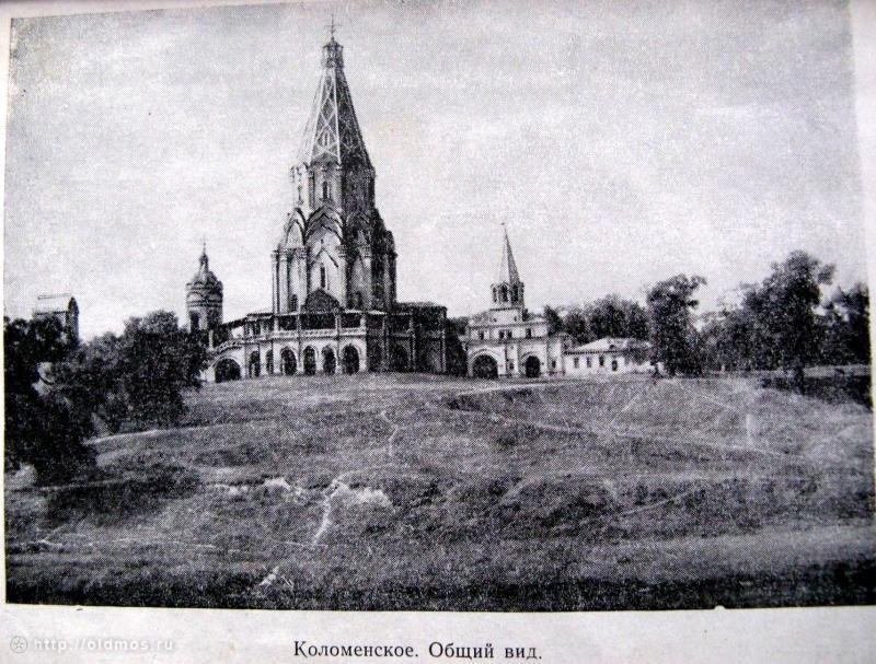 Старые фотографии Москвы в 2020 г | Старые фотографии ...
