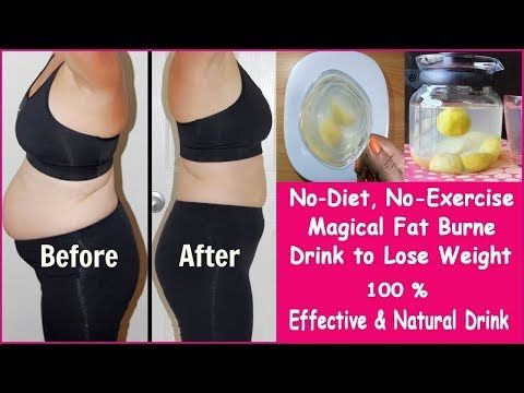 lose weight fast at home in 10 days