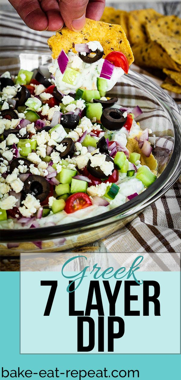Greek 7 Layer Dip  #7layerdip