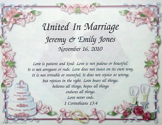 love your wedding day here are some samples poems