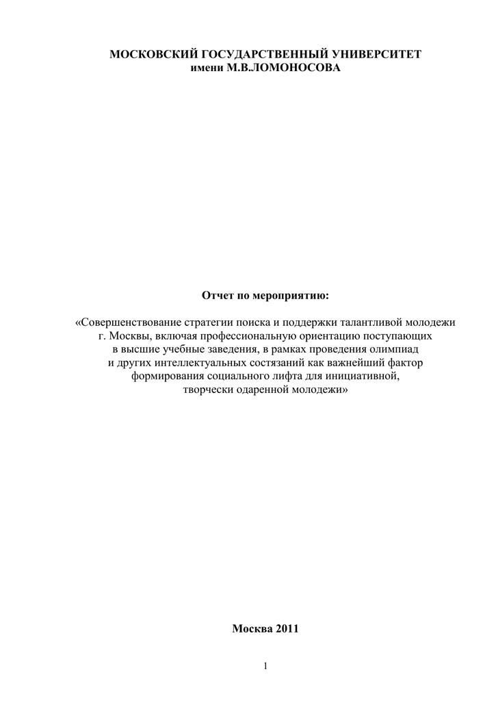 Гдз по обществознанию 7 класс кравченко певцова бесплатно