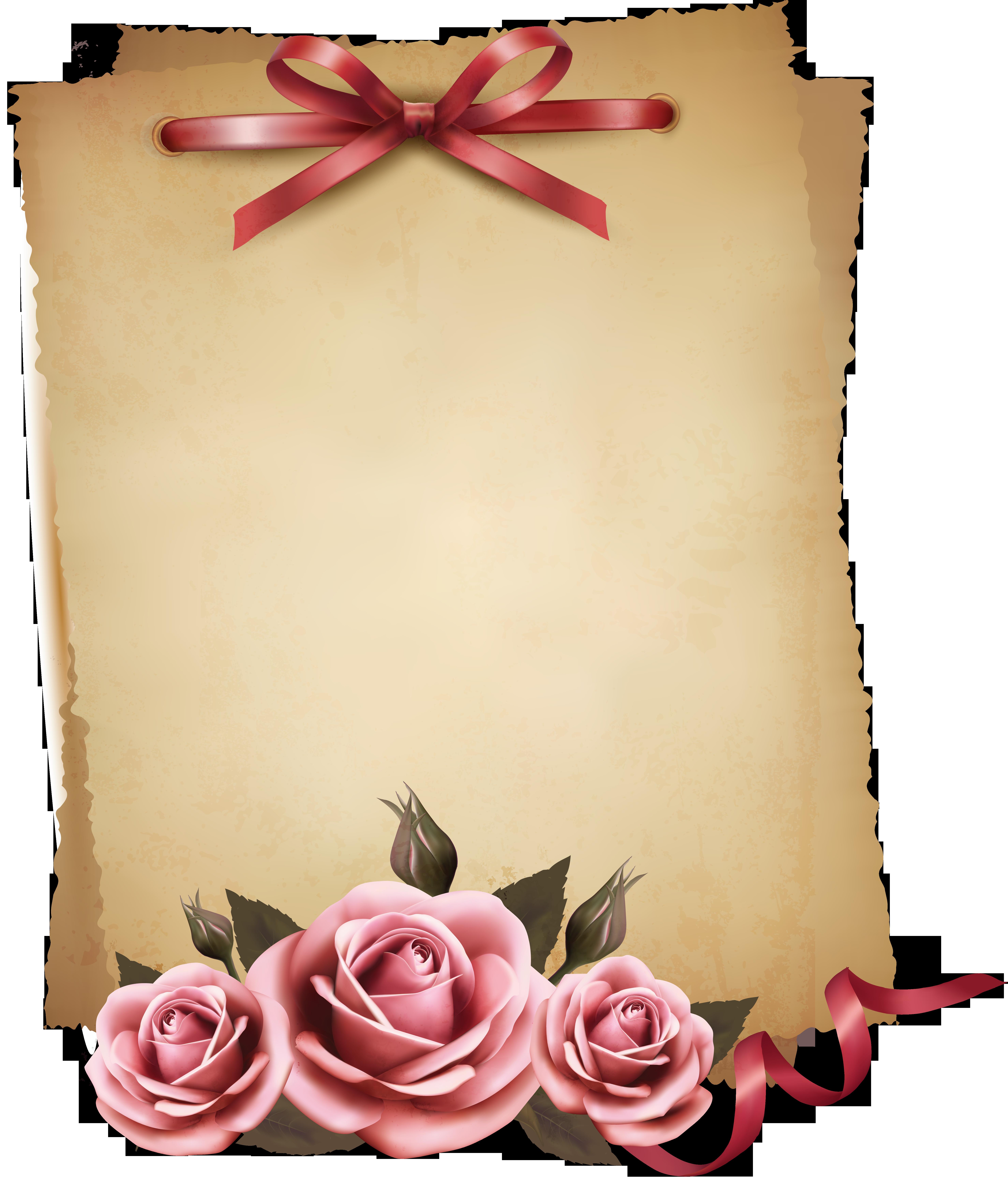 Картинки, чистые открытки для поздравления без надписи